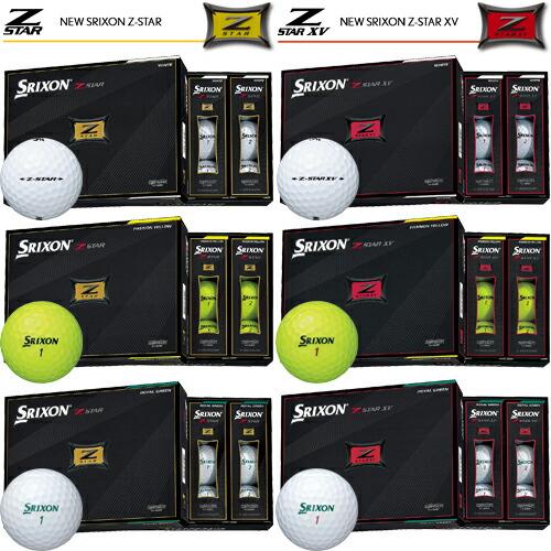 ダンロップスリクソン Z-STARシリーズゴルフボール1ダース12個入り