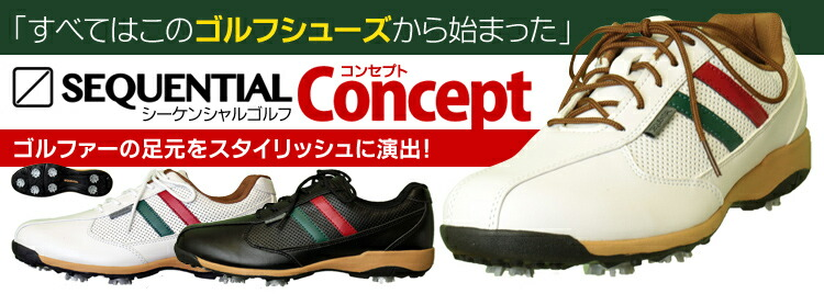 シーケンシャルゴルフ日本正規品