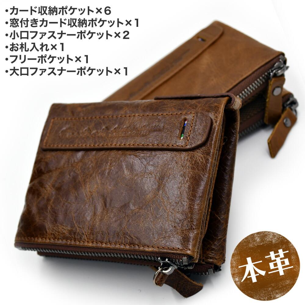 機能的なツインポケットのメンズウォレット