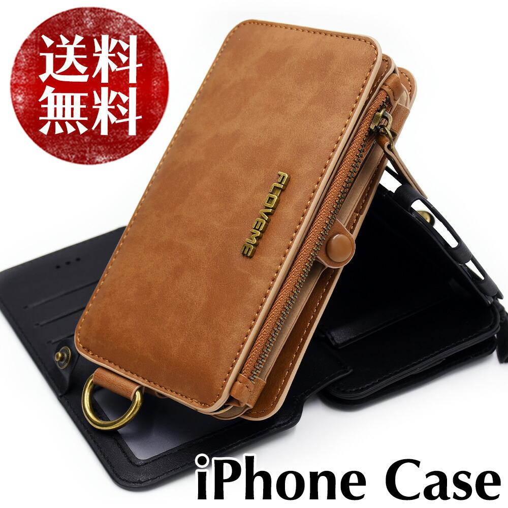利便性の高い財布一体型アイフォンケース
