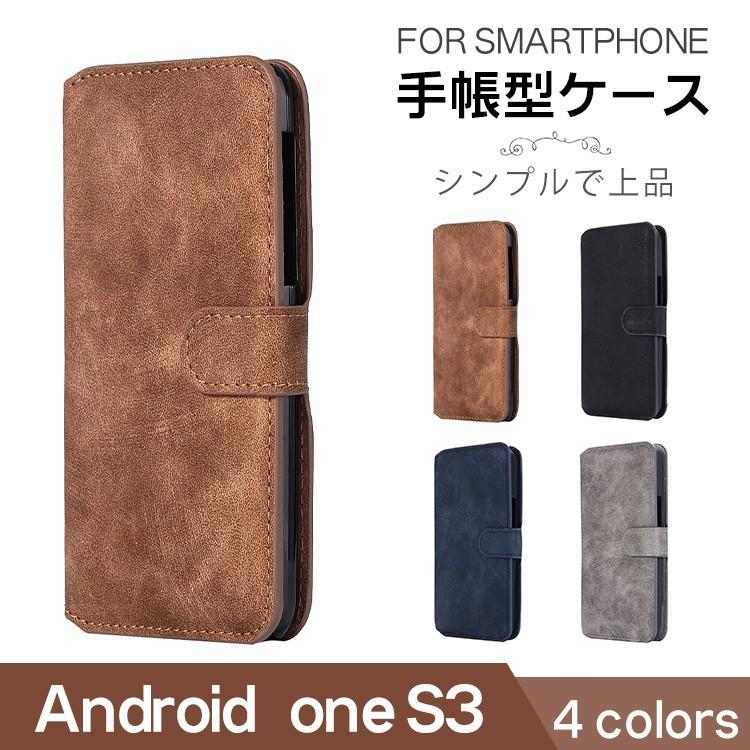Android One S3ケース 手帳型 オシャレ Y!Mobile Android One S3 SHARP シャープ アンドロイドワン S3ケース 耐衝撃 android one S3カバー レザーandroid one S3手帳型ケース おしゃれ Android One S3手帳型カバー カード収納 横開き 皮 シンプル PU 革 ビジネス 人気 韓国