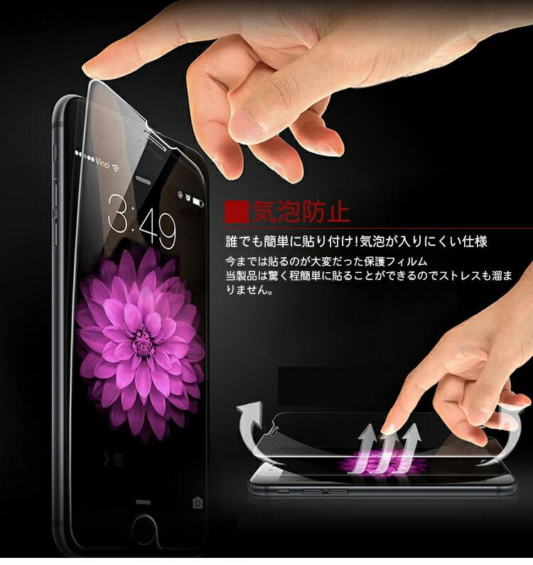 アイフォン7
