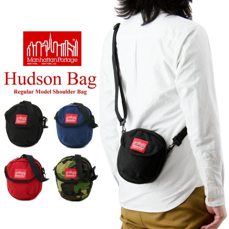 Hudson ショルダーバッグ