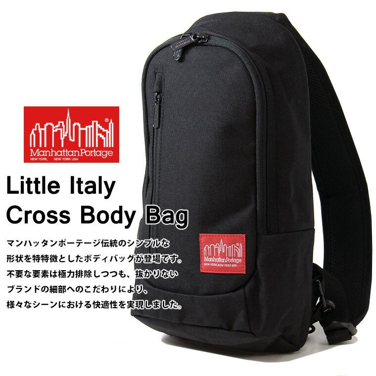 Manhattan Portage マンハッタンポーテージ Little Italy Cross Body Bag リトル イタリー クロス ボディバッグ