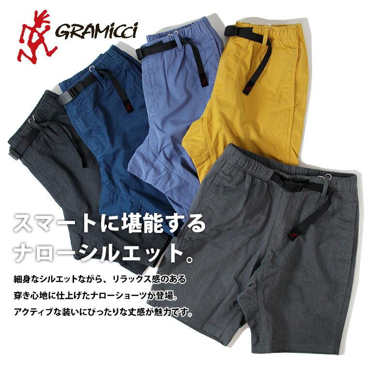 GRAMICCI グラミチ NN-Shorts ニュー ナロー ショーツ