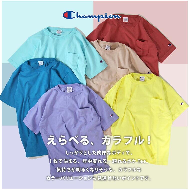 Champion チャンピオン ポケット Tシャツ
