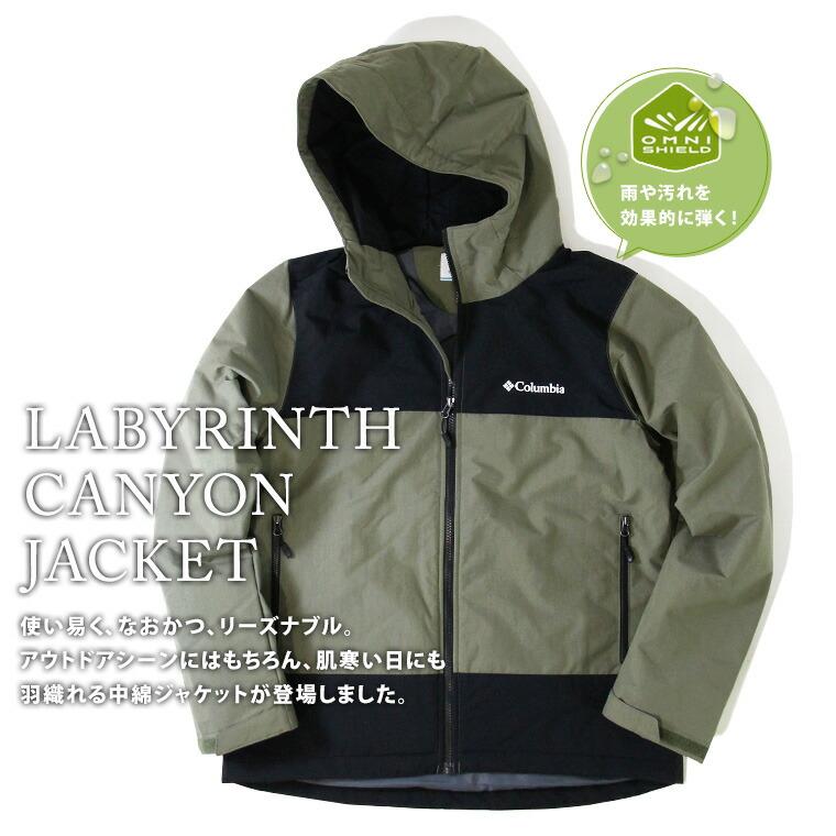 Columbia コロンビア LABYRINTH CANYON JACKET ラビリンス キャニオン ジャケット