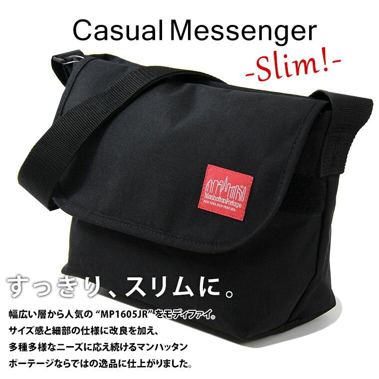 Manhattan Portage マンハッタンポーテージ Casual Messenger Slim カジュアル メッセンジャー バッグ スリム Sサイズ