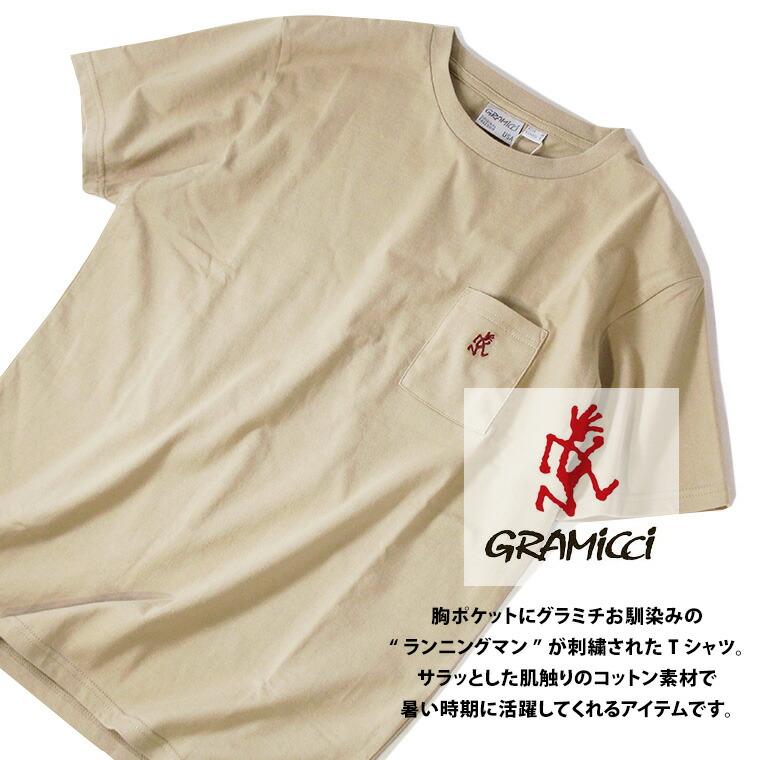 GRAMICCI グラミチ ONE POINT TEE ワンポイント ポケット Tシャツ