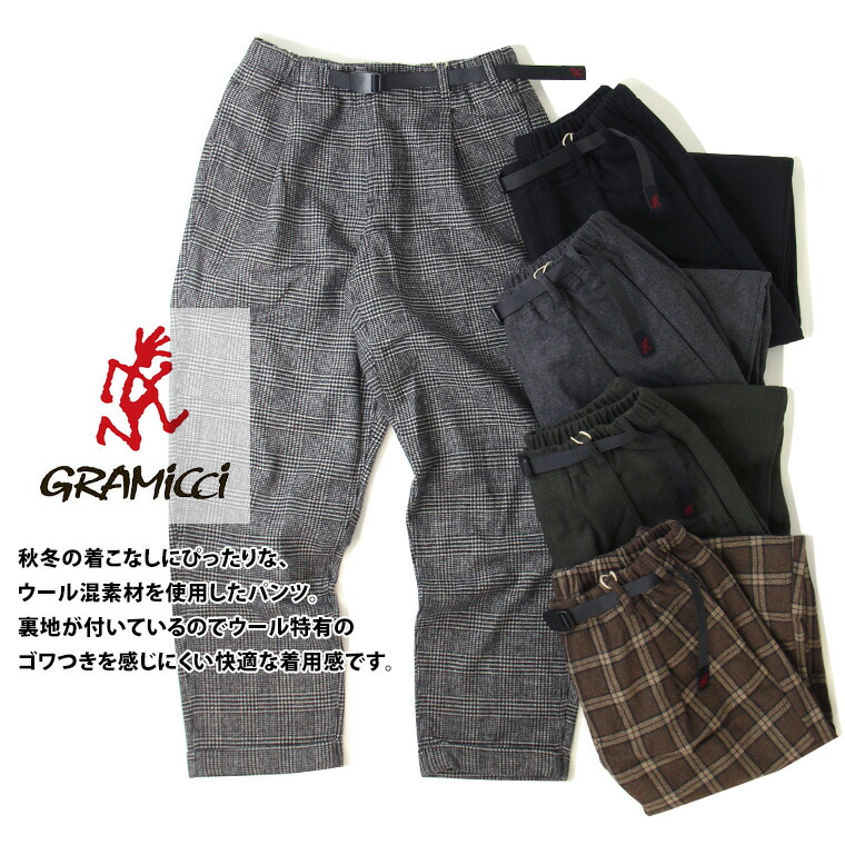 GRAMICCI グラミチ WOOL BLEND TUCK TAPERED PANTS ウールブレンド タック テーパード パンツ