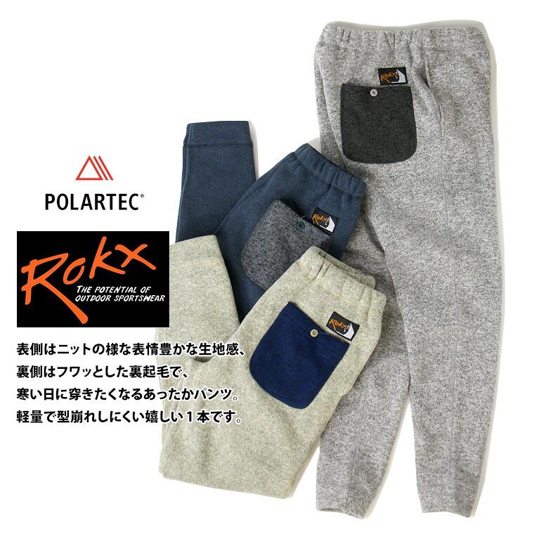 ROKX ロックス THE GOOSE PANT ザ グース パンツ
