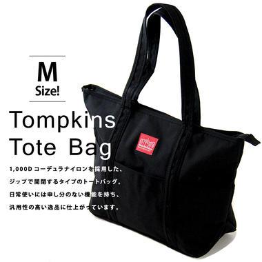 Manhattan Portage マンハッタンポーテージ Tompkins Tote Bag トンプキンス トートバッグ (Mサイズ)