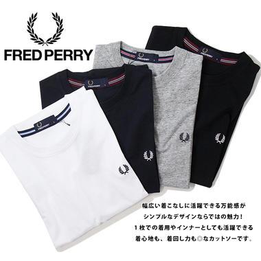 FRED PERRY フレッドペリー CREW NACK T-SHIRT クルーネック Tシャツ