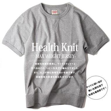 Healthknit ヘルスニット マックス ウェイト ジャージー スウェット 半袖 Tシャツ