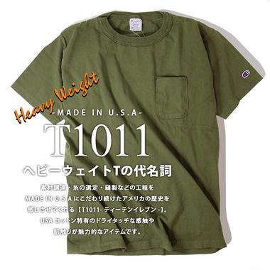 Champion チャンピオン ポケット Tシャツ T1011 US