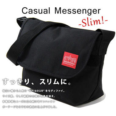 Manhattan Portage マンハッタンポーテージ Casual Messenger Slim カジュアル メッセンジャーバッグ スリム