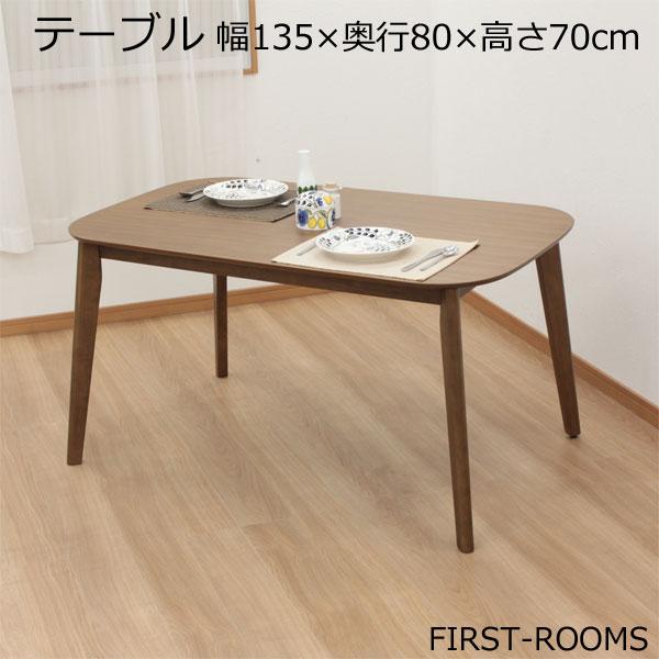 ダイニング テーブル 5点 セット ハイバックチェア