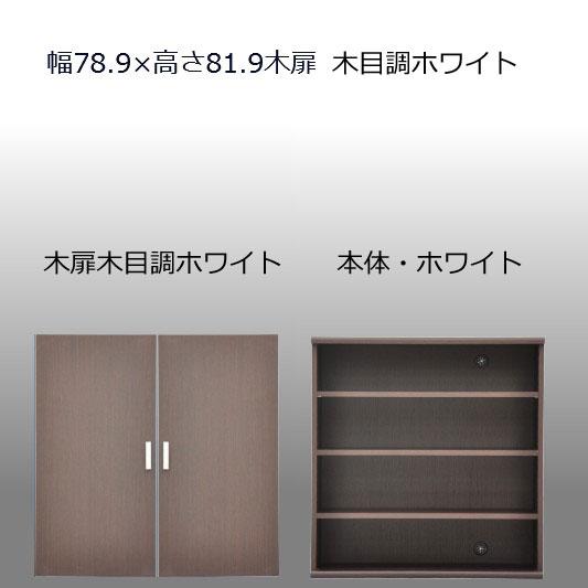 本棚・書棚・壁面収納・エシカシリーズ