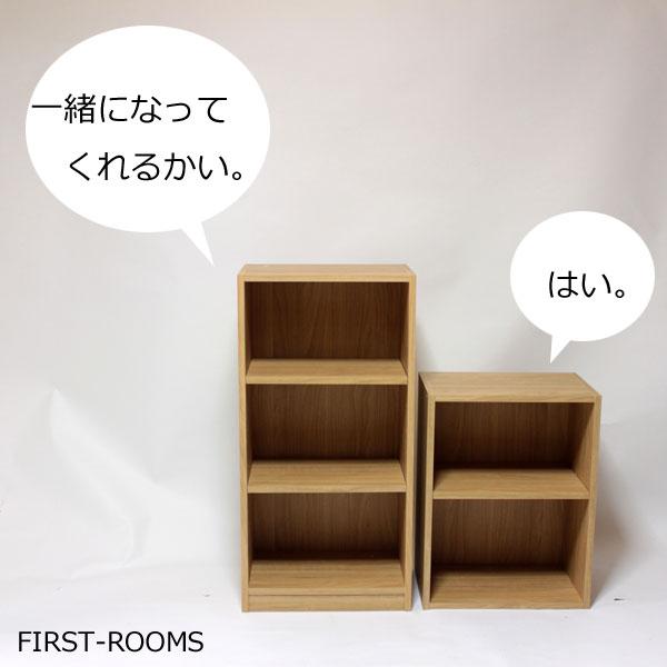 さぶろーbox カラーボックス すきま家具 隙間家具