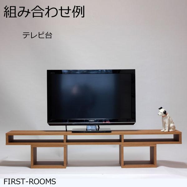 テレビ台  テレビボード AVボード オーディオラック オーディオボード