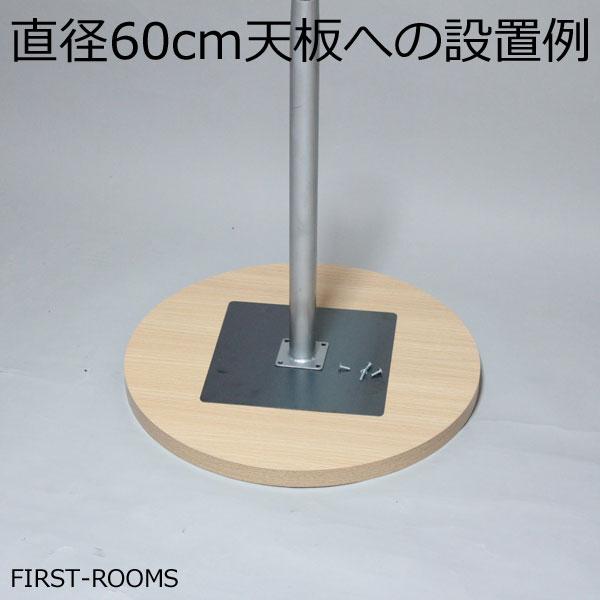 カウンターテーブル脚・カフェテーブル脚