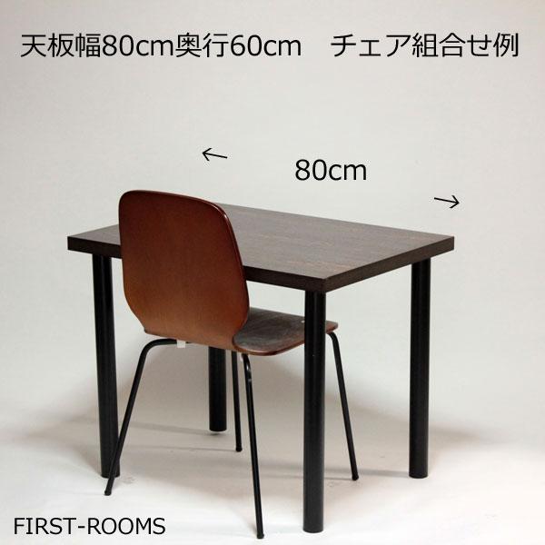 パソコンデスク ロー テーブル