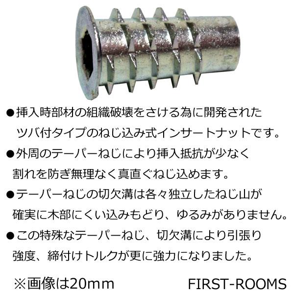 テーブル天板と脚を固定するためのボルトと鬼目ナット16本セット