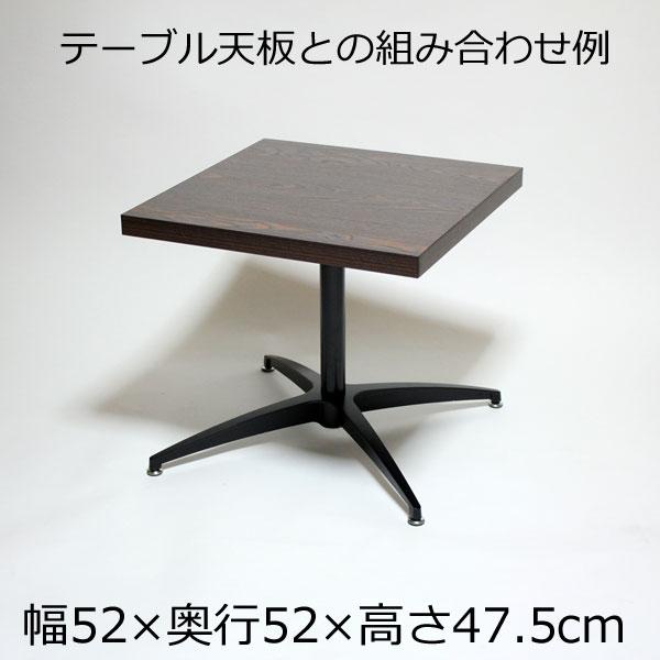 ローテーブル脚 カフェテーブル脚