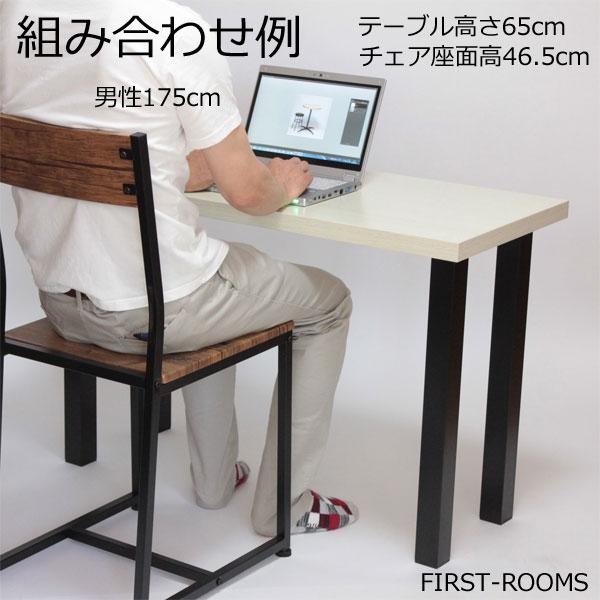 低め 高齢 者 向け テーブル デスク
