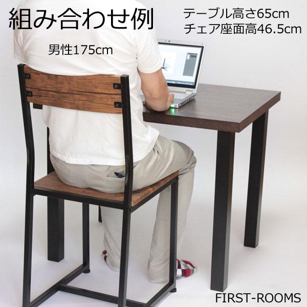 小柄な方 高齢者の方にもおすすめ ちょっと低めのデスク 低めのテーブル