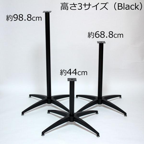 テーブル脚 パーツ鬼目ナット