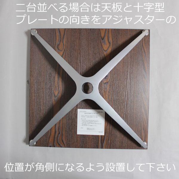 カウンターテーブル・スタンディングデスク・立ち机