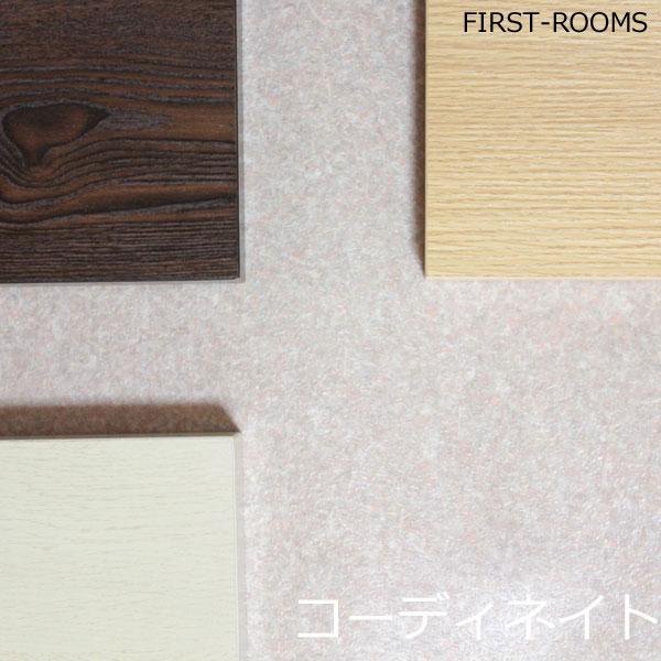 ローテーブル・座卓・ちゃぶ台