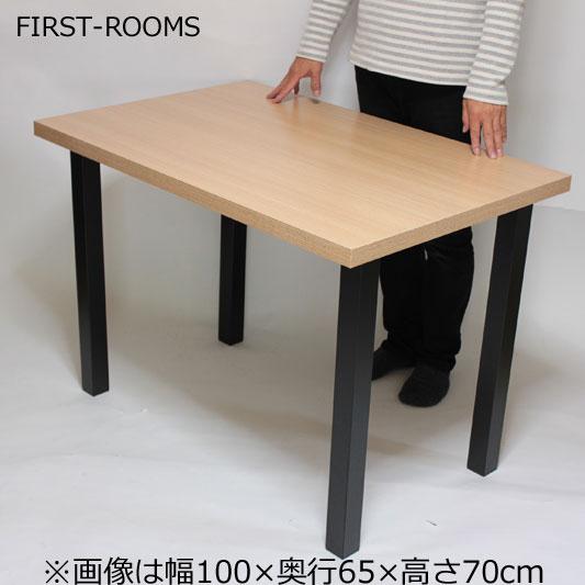 テーブルキッツ・テーブルセット