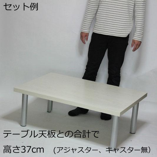 テーブル脚・パーツ