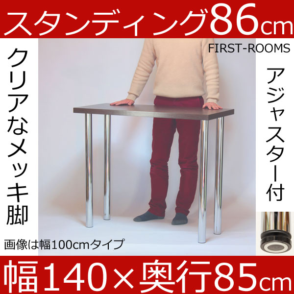 カウンターテーブル コインランドリー テーブル