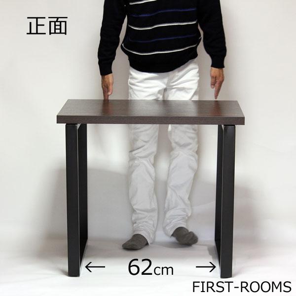 パソコン デスク テーブル ソーホー デスク