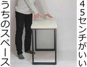薄型デスク・薄型テーブル