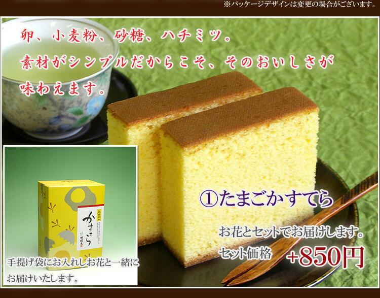 kotyo-kasuetra850.jpg