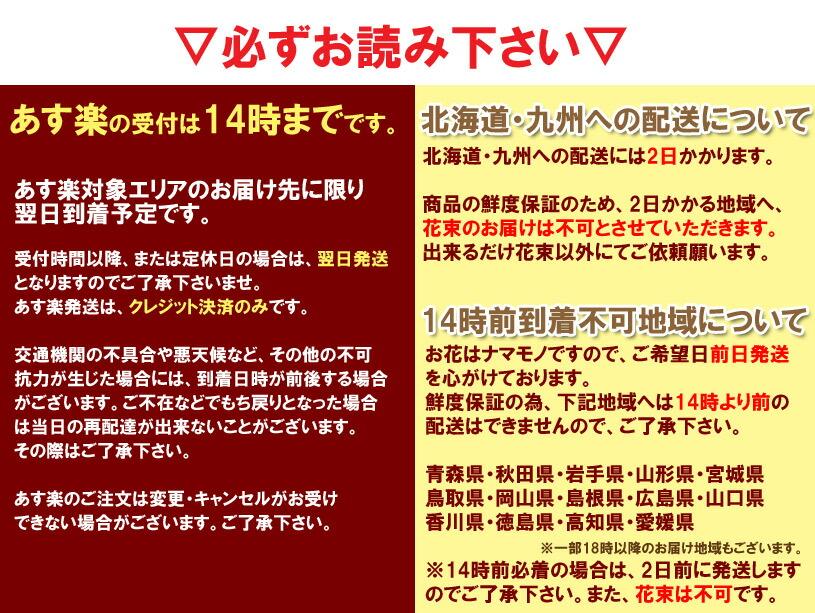 asuraku-tyuui-2015-0.jpg