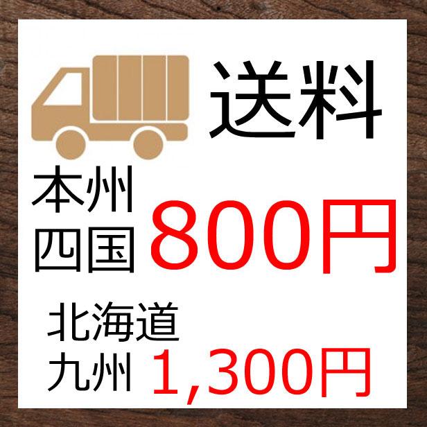 souryou-800-1.jpg
