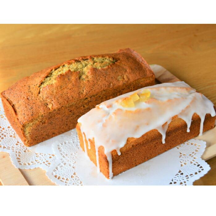 北海道紋別市 【ふるさと納税】20-162 Cafe ほの香のパウンドケーキ2本セット