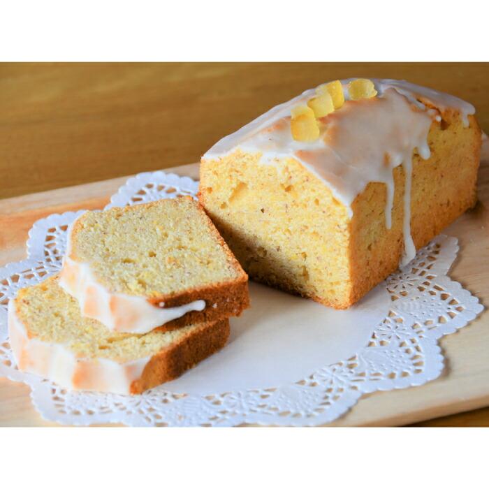 北海道紋別市 【ふるさと納税】10-292 Cafe ほの香のレモンシトロンパウンドケーキ