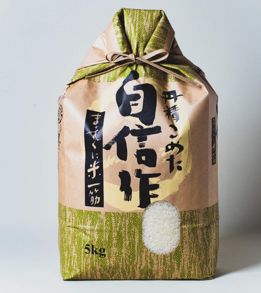 北海道由仁町 【ふるさと納税】賀集農産 無洗米ゆめぴりか10kg 6か月
