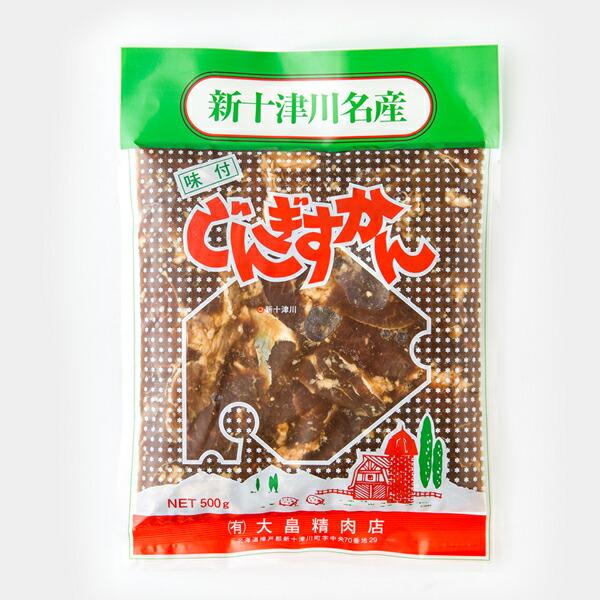 北海道新十津川町 【ふるさと納税】【大畠精肉店】ジンギスカン(1kg)