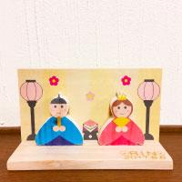 北海道当麻町 【ふるさと納税】ひな人形