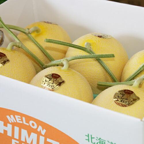 北海道中富良野町 【ふるさと納税】黄美香(青肉)メロン5〜6玉 8kg以上