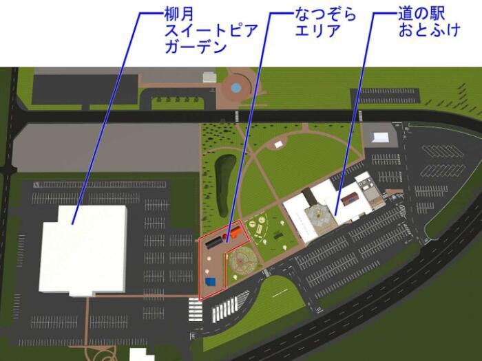 新たな「道の駅おとふけ」の全体配置図(イメージ)