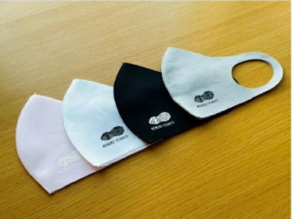 北海道芽室町 【ふるさと納税】メムロピーナッツオリジナルロゴ入りマスク4色4枚セット