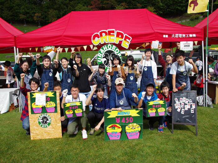 浦幌町出身の高校生と大学生
